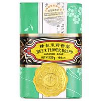 BEE&FLOWER 蜂花 茉莉香皂