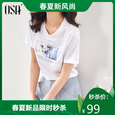 OSA春装2021新款白色短袖印花T恤女设计感小众体恤冰丝针织衫上衣