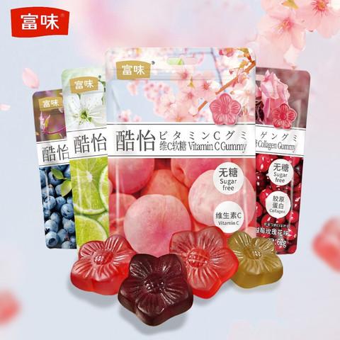 富味 维生素C软糖 qq糖 62g4包 4口味各1包