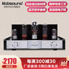 诺普声(Nobsound)MS-50D蓝牙电子管功放机发烧hifi纯胆机功放家用2.0声道功率放大器