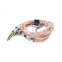 astrotec 阿思翠 Astrotec) HiFi发烧级单晶铜耳机镀银线OFC无氧铜4.4平衡3.5mmcx换线 ATC6(足6N单晶铜平衡线4.4mm)