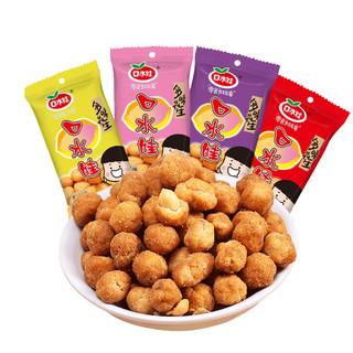 口水娃 多味花生(五香味)30gx20包香辣花生米休闲零食小吃坚果炒货宿舍零食