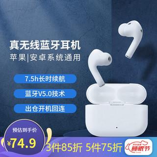 MINISO 名创优品 MINISO真无线蓝牙耳机  K66 Pro-双耳*2件