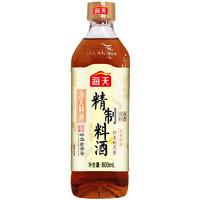 有券的上、京东PLUS会员:海天   精制料酒   800ml