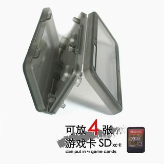 魔卡荟 任天堂switch和索尼PS4/PS5配件收纳包转接头卡带盒 黑色4合1卡盒
