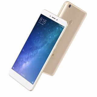 MI 小米 Max2 4G手机 4GB+64GB 金色