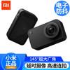 小米(MI) 米家小相机 wifi蓝牙连接4K高清迷你便携旅游摄影数码运动相机 米家运动小相机