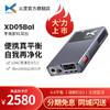XDuoo 乂度XD05 Bal 旗舰级DSD便携蓝牙5.0平衡解码耳放1000mw大功率耳放 官方标配黑色