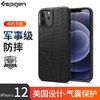 Spigen苹果12手机壳iPhone12Pro硅胶套苹果12promax mini保护套全包防摔壳 苹果12/12 Pro 6.1
