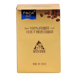 蓝岸 PACA  哥伦比亚咖啡 冷冻干燥速溶咖啡 15包 30g/盒