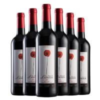 浪漫之花 网红美酒原瓶进口葡萄酒 红酒整箱   6支装