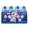 脉动(Mizone) 桃子口味400ML*8瓶/组 维C果汁水低糖纤维维生素运动功能饮料 迷你分享装