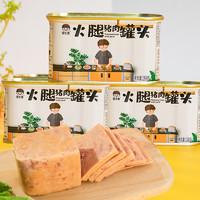 蒙小白 蒙小白 即食猪肉火腿罐头 198g*3罐