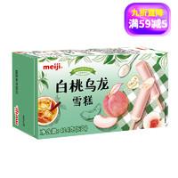 明治Meiji 白桃乌龙芝士奶盖雪糕组合装冰淇淋冰激凌414g新品 栗子红豆6支装