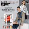 三顿1-6号半超即溶精品咖啡咖啡 挂耳精品速溶冷萃咖啡拿铁美式黑咖啡 18颗混合装