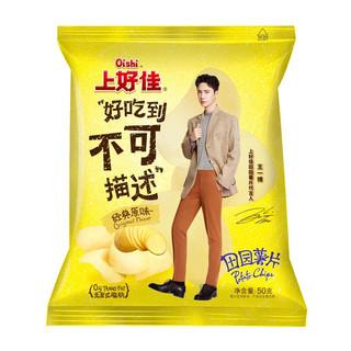 Oishi 上好佳 田园薯片 经典原味 50g