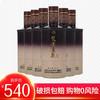 双沟 醴泉 白酒 浓香型 500ml酒水(2瓶配1个手提袋) 42度整箱装