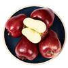 果然馋 甘肃天水精品花牛苹果生鲜水果礼盒送礼特大果 中国蛇果圣诞平安果 净重约8.5斤 70-79mm
