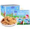 小猪佩奇 Peppa Pig  牛奶曲奇+蔓越莓曲奇 整箱组合儿童饼干分享实惠装 520g