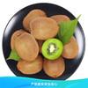 农场 鲜菓篮 水果猕猴桃奇异果绿心猕猴桃 3斤装 单果80g起源产地直发