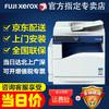 富士施乐SC2022 2020CPSDA施乐彩色复印机A3A4打印机一体机双面自动扫描大型办公复合机 老款2020(标配) 官方配置