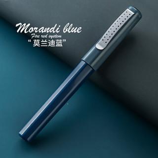 166系列 莫兰迪色系钢笔 EF尖 四色可选+10支墨囊