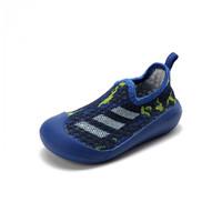 唯品尖货:Adidas 阿迪达斯 儿童透气网面运动鞋