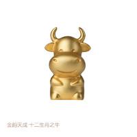 铜师傅 全铜真金鎏镀摆件 十二生肖之牛