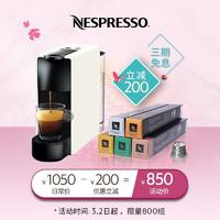 Nespresso 胶囊咖啡机和胶囊咖啡套装 意式全自动家用 进口便携 咖啡机 C30白色及温和淡雅5条装