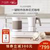 七次方7warmpro 花式咖啡机 胶囊咖啡机 奶泡一体机 办公室家用意式美式咖啡机摩卡壶 摩卡金2