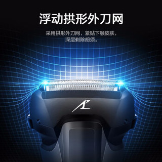 松下(Panasonic)电动剃须刀家用往复式充电三刀头干湿两剃便携式自动刮胡刀 ES-LL20
