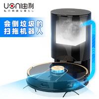 日本UONI由利掃地機器人云家用全自動鯨吸塵掃地擦拖地三合一體機 黑耀金(V980 PLUS)