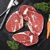 wagga wagga 澳洲眼肉牛排原切新鲜牛肉 生鲜儿童牛扒 草饲眼肉牛排4片装600g