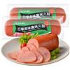 金锣巴黎美味熏烤火腿肠360g*2支装香肠零食野餐小吃午餐大火腿