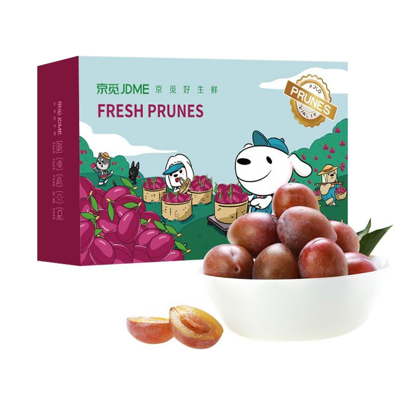 智利进口西梅 J级1.5kg礼盒装 果径约33-36mm 新鲜水果礼盒 桃李杏