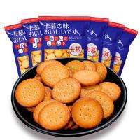 CAMUS 卡慕 日式小圆饼干 奶盐味 100g