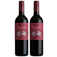PLUS会员:Cono Sur 柯诺苏西拉 自行车限量版 赤霞珠干红葡萄酒 750ml*2支