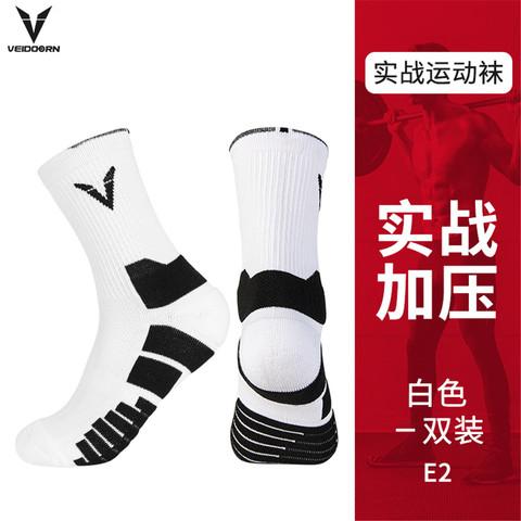 专业篮球袜子毛巾底实战高筒运动精英男女中筒高帮长筒加厚潮