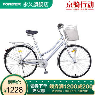 永久禧玛诺内三速自行车女式车铝合金单车 樱花高配 内发电花鼓 26寸兰色