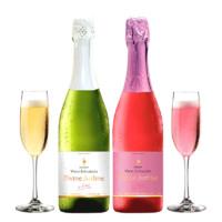 彭索酒庄  贾斯汀 干型桃红起泡酒+半干型白起泡酒 750ml*2瓶 +香槟杯