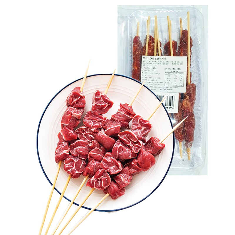 Cattle 宾西 飘香牛腱子大串400g(约10串)腌制肉串  国产生鲜 东北烧烤食材  烤箱适配