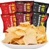 帝式山药薄片分享装网红零食脆薯片薄片锅巴香酥脆办公室休闲小吃解馋零食 随机口味3包