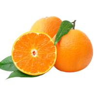 芬果时光 新鲜国产脐橙橙子 单果70-80mm 当新鲜水果整箱批发 4.2-5斤装
