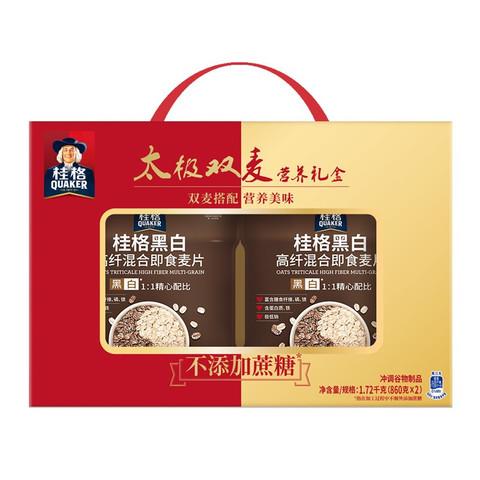 QUAKER 桂格 桂格(QUAKER)桂格黑白双麦混合麦片营养礼盒860克*2罐