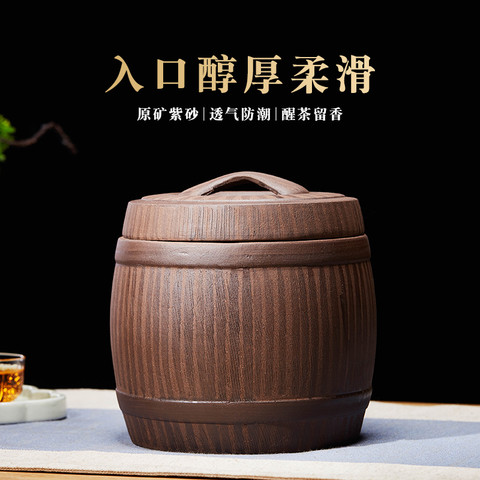 紫砂茶叶罐密封罐茶叶储存罐陶瓷一斤装醒茶罐子中式木桶盒牛盖大