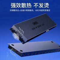 UNITEK 优越者 V136A HDMI分配器 一进十出
