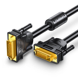 UGREEN 绿联 DV101 VGA 视频线缆