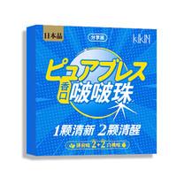 惠百施(EBISU)KIKIN啵啵珠日本香口丸 口氣清新丸約會親親香口珠 白桃味*2顆+薄荷味*2顆