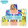 健舒佳 牙线棒 顺滑洁齿高分子圆线50支x6盒(多彩装)清洁齿缝超细牙线剔牙签