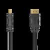 UNITEK 优越者 Y-C137J HDMI 视频线缆